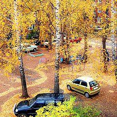 """фото """"Осенний дворик"""""""