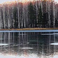 """фото """"Зима пришла"""""""