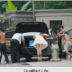 "фото ""Different Quality Lives"""