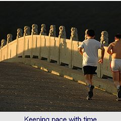 "фото ""Keeping pace with time"""