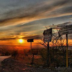 """фото """"Destination sunset"""""""