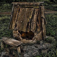"фото ""Старый колодец"""
