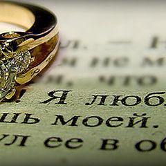 """photo """"макро,украшение,любовь,бриллиант"""""""