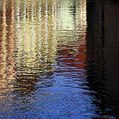 "photo ""Colored Water"""