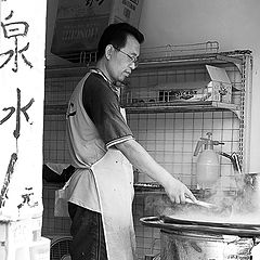 "photo ""Street cook in Beijing"""