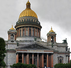 "photo ""Panorama of St. Isaac's Cathedral."""
