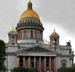 "фото ""Панорама Исаакиевского собора."""