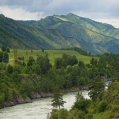 "photo ""Mountain landscape"""