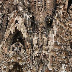 "photo ""Familia Sagrada II"""