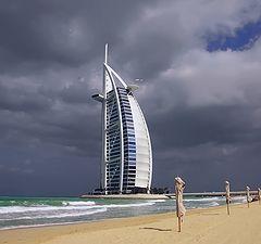 """photo """"Jumeirah"""""""