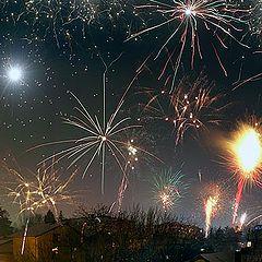 "photo ""Happy New 2011 Year!"""