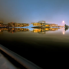 "photo ""Oslo By Night"""