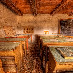 "photo ""Old School Room"""