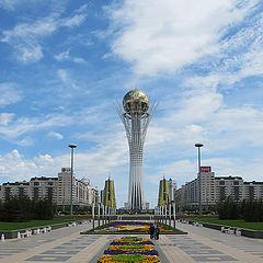 "фотоальбом ""Астана"""