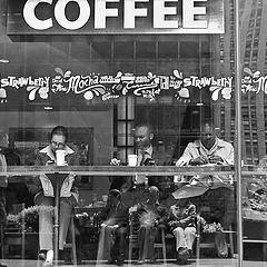 "photo ""Morning coffee"""