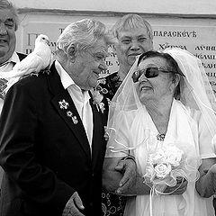 "фото ""брилиантовая свадьба"""