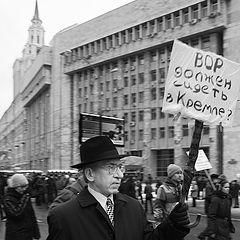 """фото """"Воздух свободы на Цветочной улице"""""""