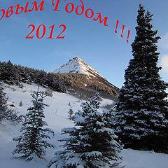 """photo """"С Новым Годом!"""""""