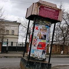 "фотоальбом ""Провинция"""