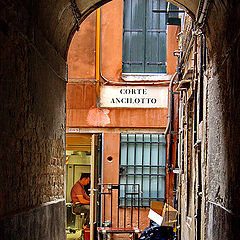 "photo ""Corte ancilotto"""