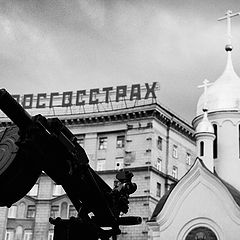 "фото ""Тройная страховка"""