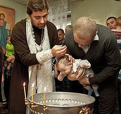 "фото ""Таинство крещения"""