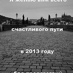 "фото ""PF 2013"""