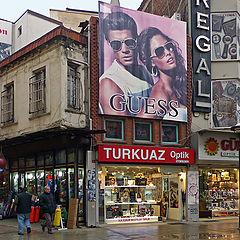 "photo ""Evening in Stambul"""