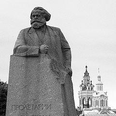 "фото ""Основоположнику марксизма-ленинизма..."""