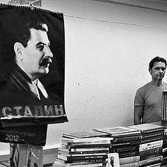 "фото ""Книжный развал на Арбате"""