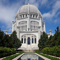 "фото ""Бахайский дом в Wilmette,Illinois,USA"""