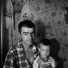 """фото """"Отец и сын"""""""
