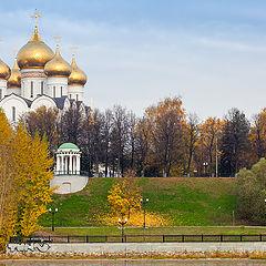"photo ""Autumn Yaroslavl"""