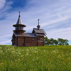 """photo """"small church"""""""