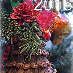 """фото """"Всех с наступающим Новым годом! Доброты, удачи и незабываемых мгновений !"""""""