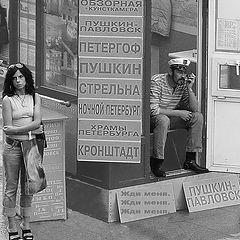 """фотоальбом """"город. люди."""""""