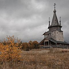 """photo """"Autumn in Povenets"""""""