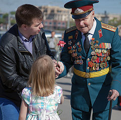 "photo ""With the Victory Day!"""