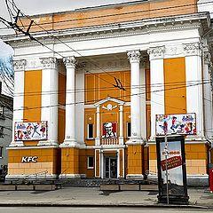 """фото """"Дворец культуры KFC"""""""