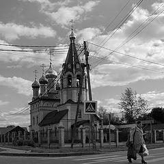 "фото ""Россия-2016"""