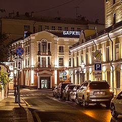 """фото """"Вознесенский переулок"""""""