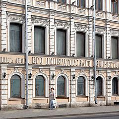 "photo ""Trading house Smirnov"""