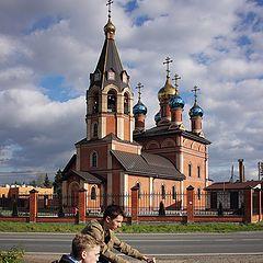 """фото """"Города Домодедово"""""""