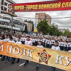 """фото """"Бессмертный полк - 2017"""""""