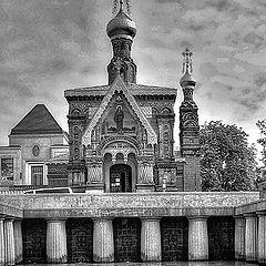 """photo """"Kirche Hl. Maria Magdalena"""""""