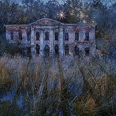"фото ""Дом-призрак"""