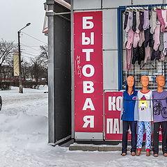 "фото ""Нам не холодно"""