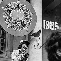 """фото """"Точка съемки. 1985 г."""""""