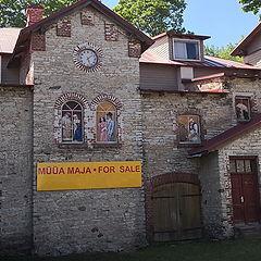 """фото """"Продаётся Дом...Раквере.Эстония"""""""