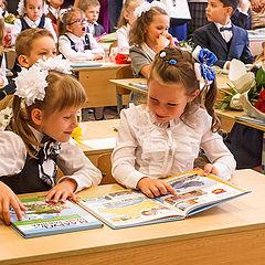 """фото """"Наш первый учебник"""""""